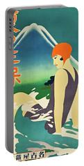 Summer At Miho Peninsula 1930 Portable Battery Charger