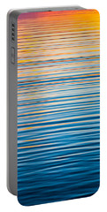 Sunrise Abstract  Portable Battery Charger