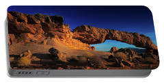 Sunset Arch Pano Portable Battery Charger