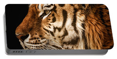 Sunset Tiger Portable Battery Charger