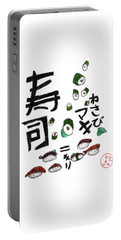 Sushi Portable Battery Charger