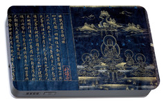 Portable Battery Charger featuring the drawing Sutra Frontispiece Depicting The Preaching Buddha by Unknown