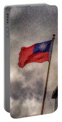 Taiwan Flag Portable Battery Charger by Bill Owen
