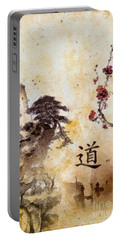 Tao Te Ching Portable Battery Charger