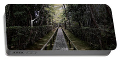 Temple Path - Kyoto Japan Portable Battery Charger