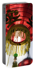 Tet Lantern Saigon Portable Battery Charger by For Ninety One Days