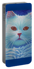 That Cat Portable Battery Charger