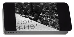 The Best Graffiti Of New York Portable Battery Charger by Anna  Duyunova