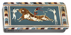 The Bull Of Knossos Portable Battery Charger by Unknown