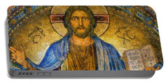 Portable Battery Charger featuring the digital art The Cross Of Christ by Ian Mitchell