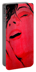 Portable Battery Charger featuring the painting The Ecstasy by Dale Loos Jr