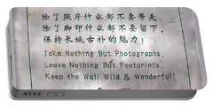 The Great Wall Beijing Ever-changing Times Portable Battery Charger