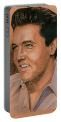 The Movie Star Portable Battery Charger