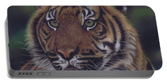 The Prince Of The Jungle Portable Battery Charger