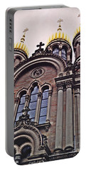 The Russian Church In Wiesbaden 2 Portable Battery Charger by Sarah Loft