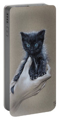 Portable Battery Charger featuring the drawing The Safest Place To Be by Elena Kolotusha