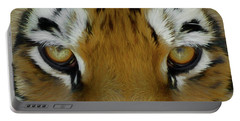 The Stare Da Portable Battery Charger by Ernie Echols