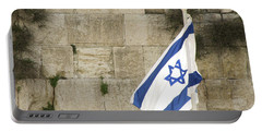 The Wailing Wall And The Flag Portable Battery Charger by Yoel Koskas
