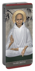 Thomas Merton - Rltmr Portable Battery Charger