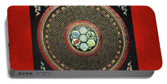 Tibetan Om Mantra Mandala In Gold On Black And Red Portable Battery Charger
