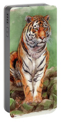 Tiger Watercolor Sketch Portable Battery Charger