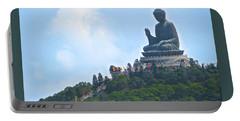 Tin Tan Buddha In Hong Kong Portable Battery Charger