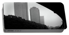 Tokyo Bridge Skyline Portable Battery Charger