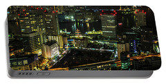 Tokyo Cityscape And Bay Area Portable Battery Charger