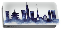 Tokyo Skyline Portable Battery Charger