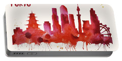 Tokyo Skyline Watercolor Poster - Cityscape Painting Artwork Portable Battery Charger by Beautify My Walls