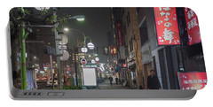 Portable Battery Charger featuring the photograph Tokyo Streets, Asakusa, Japan by Perry Rodriguez