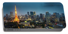 Tokyo Tower And Skyline Portable Battery Charger