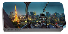 Tokyo Tower Helicopter Portable Battery Charger