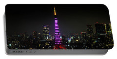 Tokyo Tower Night Portable Battery Charger