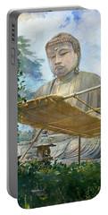 Top Quality Art - Kamakura Amida Buddha Portable Battery Charger