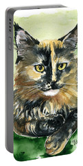 Tortoiseshell Maine Coon Portrait Portable Battery Charger