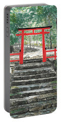 Tranquility Torii Portable Battery Charger