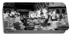 Portable Battery Charger featuring the photograph Tsukiji Shijo, Tokyo Fish Market, Japan 3 by Perry Rodriguez