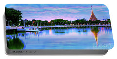 Twilight City Lake View Portable Battery Charger