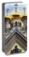 Ukrainian Church Portable Battery Charger