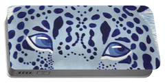 Ultramarine Jaguar Portable Battery Charger