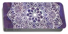 Ultraviolet Mandala Portable Battery Charger