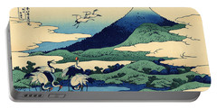 Umegawa In Sagami Province, One Of Thirty Six Views Of Mount Fuji Portable Battery Charger