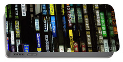 Urban City Light - Seoul Messages  Portable Battery Charger