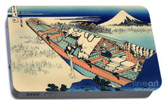 Ushibori In The Hitachi Province Portable Battery Charger by Hokusai