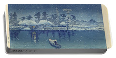 Portable Battery Charger featuring the painting Ushibori, Kawase Hasui, 1930 by Celestial Images
