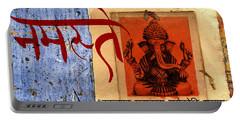 Vakratunda Mahakaya Shlok Mantra Bhagavaan Ganesh Ko Portable Battery Charger