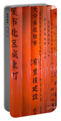 Vermillion Torii I Portable Battery Charger
