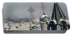 View From A Window Of The Moscow School Of Painting Portable Battery Charger by Sergei Ivanovich Svetoslavsky