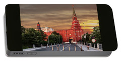 View Of The Borovitskaya Tower Of The Moscow Kremlin Portable Battery Charger